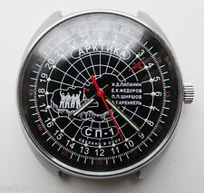 Rare Russian Mechanical Watch Raketa 24 Hours Cal 2609.HA Made in Russia #03127