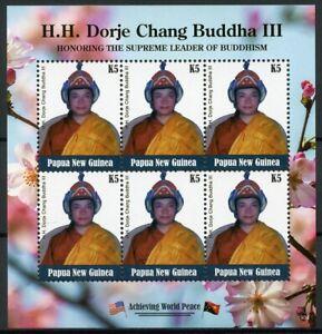 Papua-Nueva-Guinea-PNG-budismo-Sellos-2019-estampillada-sin-montar-o-nunca-montada-Dorje-Chang-Buda