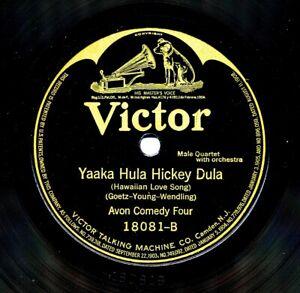 AVON-COMEDY-FOUR-on-1916-Victor-18081-Yaaka-Hula-Hickey-Dula