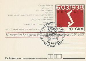 Poland postmark WROCLAW - sport WW II POW camp - Bystra Slaska, Polska - Poland postmark WROCLAW - sport WW II POW camp - Bystra Slaska, Polska