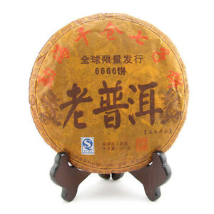 2001-Aged-Menghai-Ripe-Puer-Tea-Pie-Pu-039-er-Pu-erh-tea-Cake-P005-On-Sale