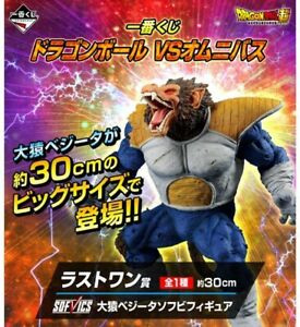Dragon Ball vs Omnibus Oozaru Vegeta Sofvi Figure Ichiban Kuji item last one