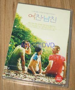 GIRLFRIEND-BOYFRIEND-Lun-Mei-Gwei-TAIWAN-ROMANCE-DVD-KOREA-NEW