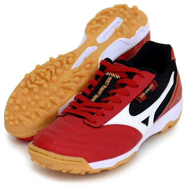 Mizuno Japón lancamento Sl4 Tf Indoor Soccer Futbol Futsal Zapatillas q1gb1523 Rojo