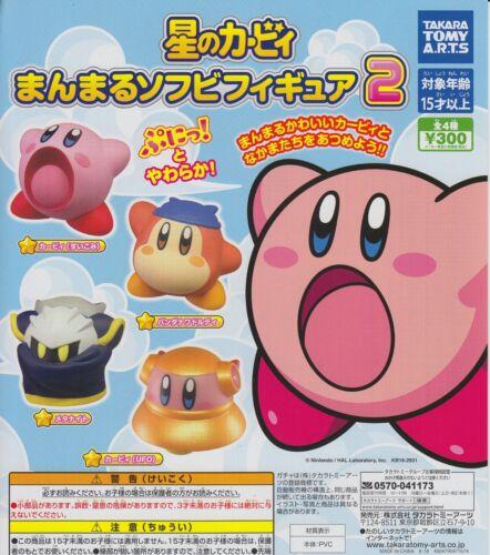 Kirby/'s Dream Land Gashapon Manmaru Soft Vinyl Figure Part 2 Complete Set 4