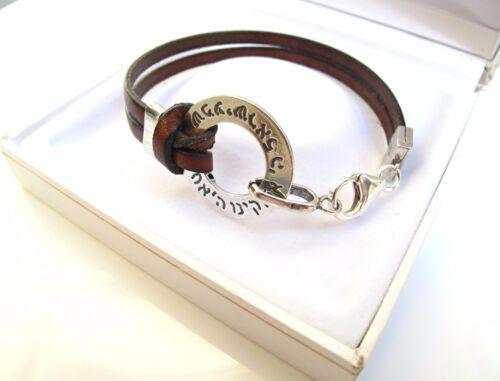 Men amulet artisan talisman god 72 shema blessing silver leather bracelet charm