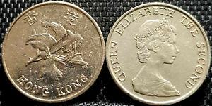 1980/2015 Hong Kong Five Dollars coin, 2 pcs (+FREE 1 coin) #D7958