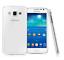 Ultrathin-Slim-Glossy-Transparent-Clear-Hard-Rigid-PC-Back-Case-For-Smart-Phones