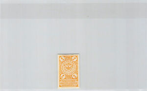 Russia Batumi (Georgie) 1 Ruble ND (April 1919) Pick S 736