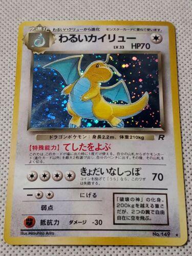 JAPANESE POKEMON CARD DARK DRAGONITE NO.149 HOLO RARE TEAM ROCKET SET VINTAGE