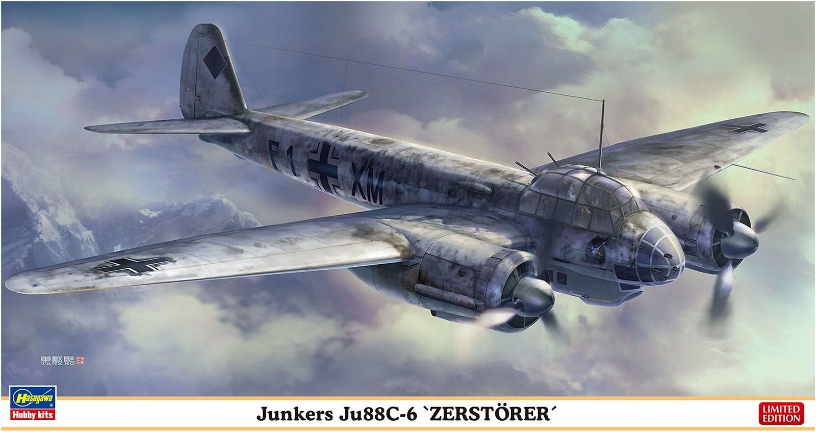 Hasegawa 1 72 Junkers Ju88C-6 Zerstorer Model Kit NEW from Japan F S