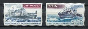 S8098-French-Antarctic-Terr-1980-MNH-Cargo-Ships-2v