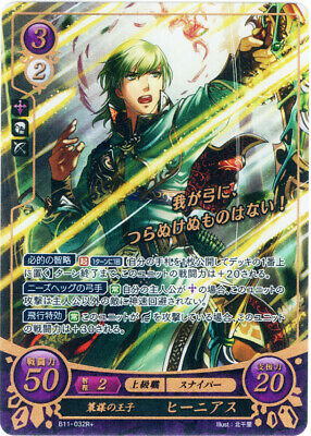 Fire Emblem 0 Cipher Card Game Booster Part 11 Heanius Innes B11-032R