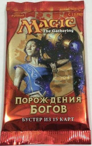 FACTORY SEALED BRAND NEW MAGIC ABUGames Born of the Gods Booster Pack RUSSIAN