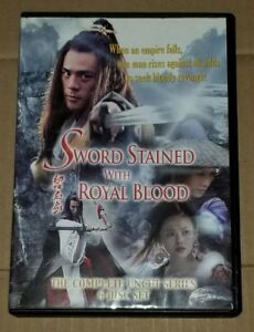 Sword-Stained-With-Royal-Blood-Complete-TV-Series-DVD-English-Subs