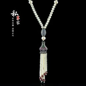 Long-Necklace-Pearl-Freshwater-Cultured-Silver-925-Class-Garnet-Tour-A11