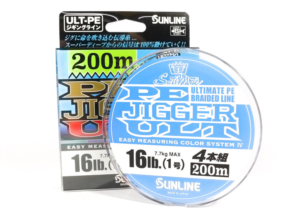 Sunline P.E Line X4 Ultra Jigger 200m P.E 1  16LB (3190)  select from the newest brands like
