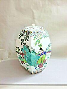 Chinese Famille Rose Hexagonal Vase 13.5'' T #1
