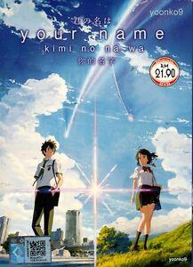 Kimi no Na wa. / Your Name. (2016) English Sub _ Anime ...