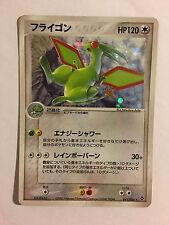 Pokemon Card / Carte Flygon Rare Holo 041/054
