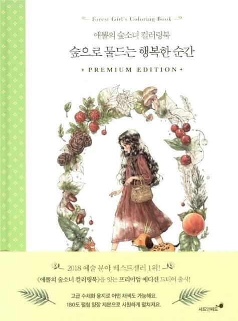 Forest Girls Coloring Book Premium Edition Painting Aeppol Art