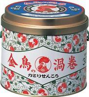 xa0607Japanese Kincho Nostalgic Summer KATORI SENKO Mosquito Coils Made in Japan