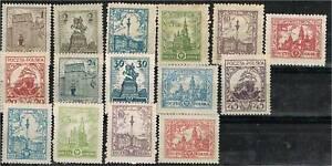 Poland (1925-7) - Views (Vilnius, Lvov, Warsaw, etc.) Scott # 227-41 - MH