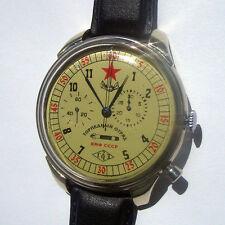 Rare Military Russian (USSR) Militarian Chronograph 2 GChz Poljot