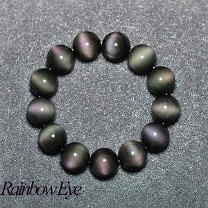 Elegant-Natural-stone-jewelry-6A-level-rainbow-obsidian-eye-bracelets-bracelet