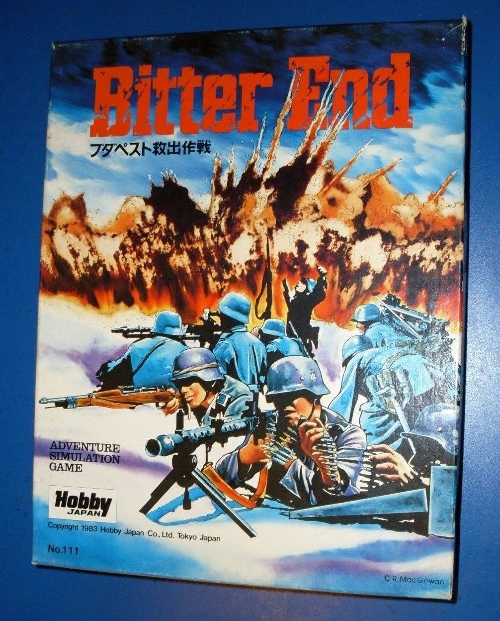 BITTER END Relief of the Besieged  City of Budepest 1945  ex punched- Hobby Japan  distribution globale