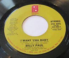 "Billy Paul - People Power / I Want 'Cha Baby 45 Vinyl 7"" 45 Philadelphia Int."