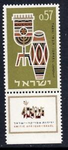 ISRAEL-MNH-1964-SG290-TABAI-National-Stamp-Exhibition