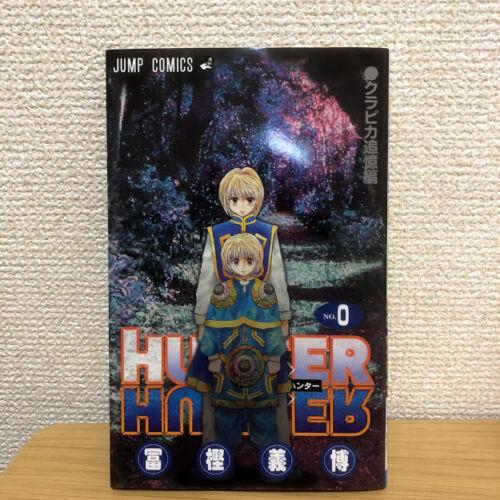 HUNTER HUNTER NO.0 Japan movie Limited Kurapika anime manga comic Jump rare F//S