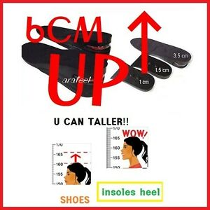 Wedding-Shoe-insoles-HEIGHT-INCREASE-highen-insert-TALLER-Heel-6cm-lifts-pad-hot