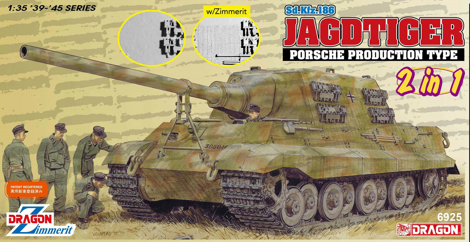 drake 6925 Sd.Kfz.186 Jagdtiger Porsche Production Type