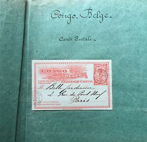 TIMBRE-CONGO-BELGE-1915-CARTE-POSTALE-BELGISCH-CONGO