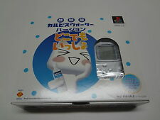 Dokodemo Issho Calpis Water Version Not for sale SONY PlaySation Japan NEW