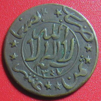 Al-Mutawakkil Muhammad
