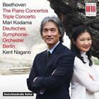 Klavierkonzerte 1-5/Tripelkonzert von Mari Kodama (2014)