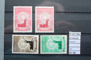 LOT-STAMPS-THAILAND-MH-F101704