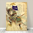 "Vintage Japanese SAMURAI Warrior Art CANVAS PRINT 16x12""~ Kuniyoshi Hero #207"