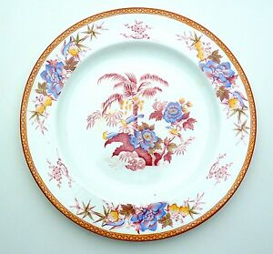 Image is loading Beautiful-vintage-Wedgwood-china-dinner-plate-red-Palm-  sc 1 st  eBay & Beautiful vintage Wedgwood china dinner plate - red Palm pattern ...