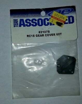 Team Associated RC Car Parts Chassis Gear Cover 60T 21078