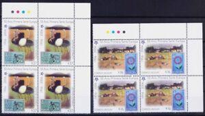Uruguay 2006 MNH 2v Colour Guide Blk Bees, Birds Ostrich, 50 yrs Europa, CEPT