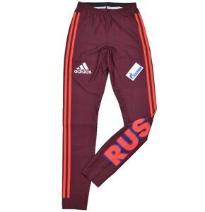 Details zu Adidas Athl. Langlauf Pant Herren Hose Tight Laufhose Trainingshose Biathlon