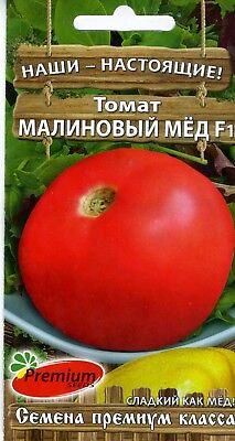 "Tomato /""Olya f1/"" Russian High Quality seeds"