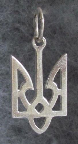 Sterling Silver 925, Ukrainian Trident Tryzub Pendant