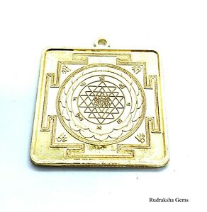 Details about SRI SHRI SHREE YANTRA LAXMI YANTRAM CHAKRA HEALING POWERFUL  ENERGIZED BLESSED OM