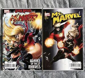 Ms-Marvel-43-Ms-Marvel-49-Sana-Takeda-Covers