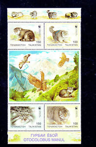 TAJIKSTAN-92-95-1996-CATS-MINT-VF-NH-O-G-BLOCK-OF-4